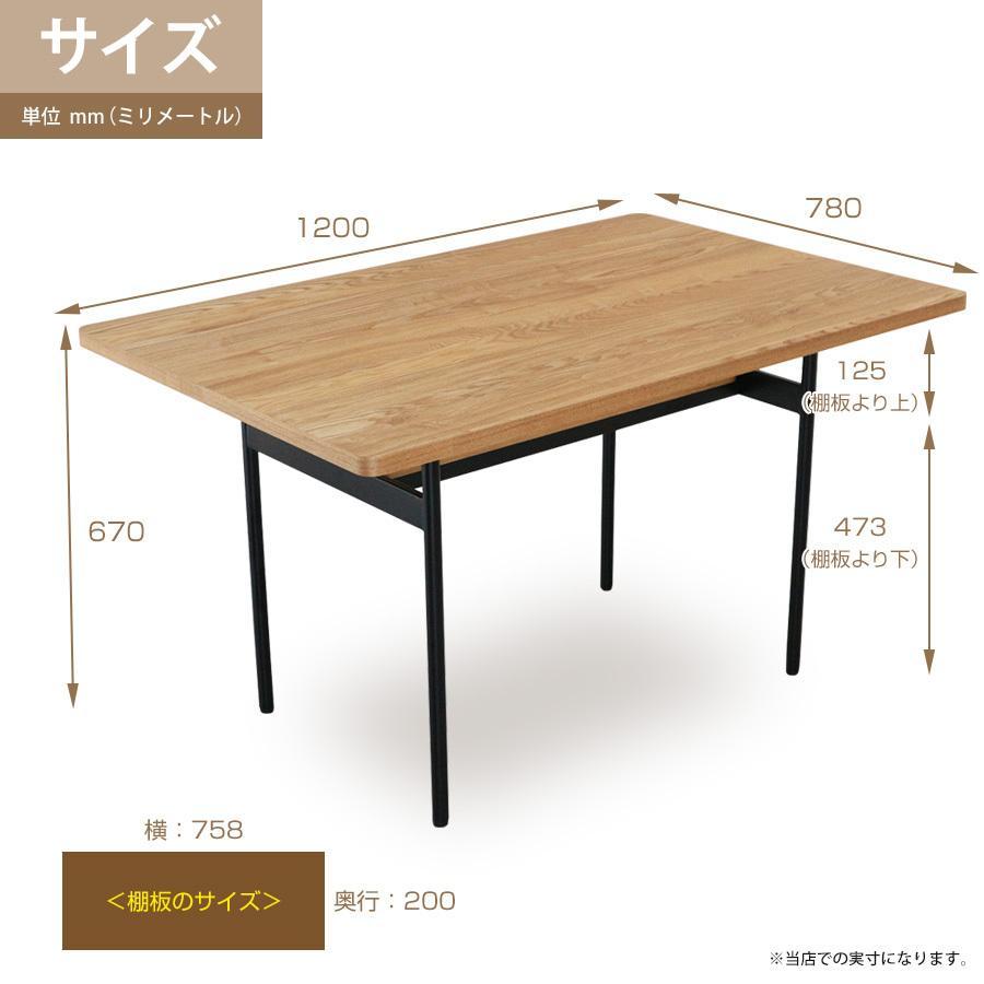 テーブル unico ダイニング