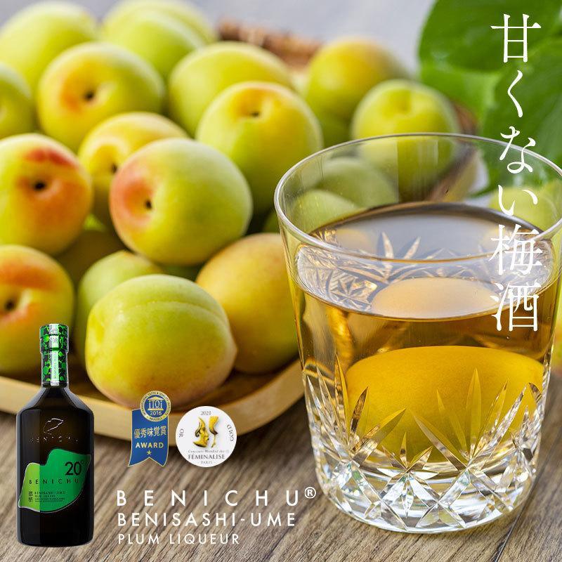 梅酒 BENICHU20° フェミナリーズ世界ワインコンクール金賞受賞 750ml ベニチュー 微糖 20 甘くない梅酒 プレゼント 人気 ecofarmmikata 04
