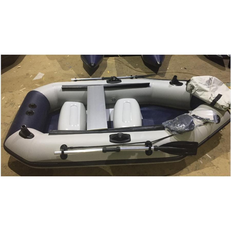 ゴムボート 釣りボート PVC製 モーターマウント付 リペアキット 収納袋付 2人乗り インフレータブル  船外機3馬力まで対応 新品 ecofuture8 02