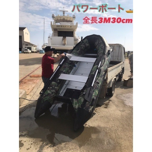 パワーボート 米軍迷彩柄 ロッドホルダー取付可 船外機取付可10馬力エンジン迄OK 全長 3300mmx横幅1500mm 最大積載量585kg 送料無料 新品|ecofuture8|06