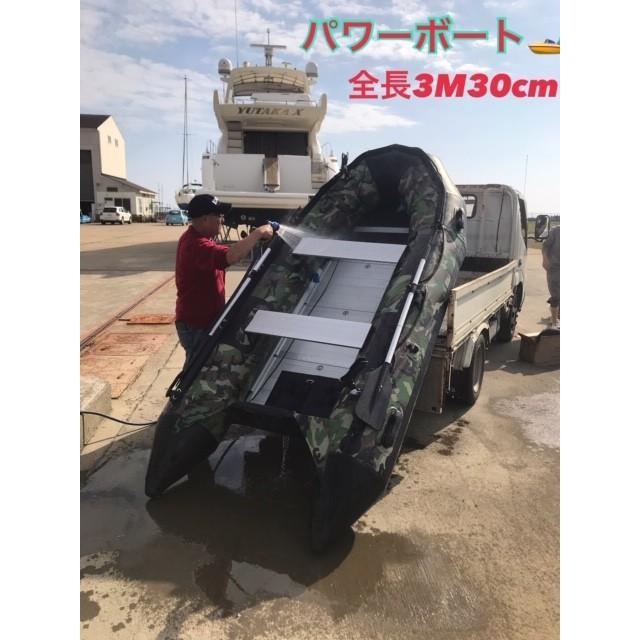パワーボート 米軍迷彩柄 ロッドホルダー取付可 船外機取付可10馬力エンジン迄OK 全長 3300mmx横幅1500mm 最大積載量585kg新品 ecofuture