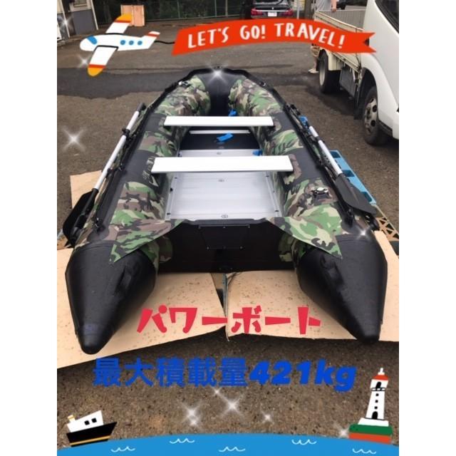 パワーボート 米軍迷彩柄 ロッドホルダー取付可 船外機取付可10馬力エンジン迄OK 全長 3300mmx横幅1500mm 最大積載量585kg新品|ecofuture