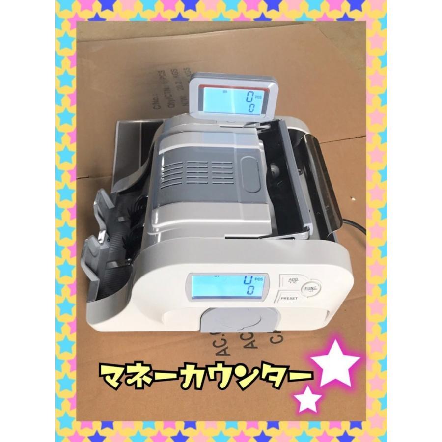 マネーカウンター  紙幣計数機  お札カウンター  UV1M-1000 ダブル液晶表示 紙幣カウンター 新品 送料無料