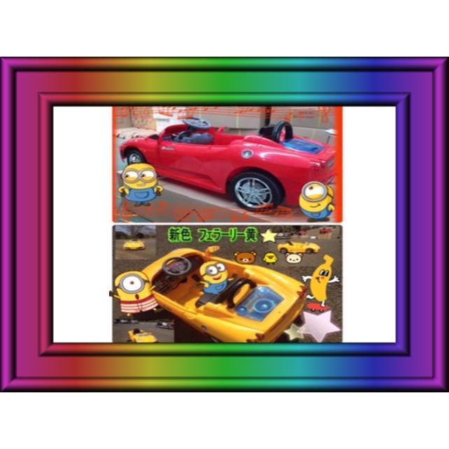 フェラーリ 乗用玩具 電動玩具 RC ラジコン レッド・ブラック