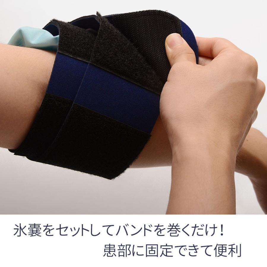 氷嚢 スポーツ アイシング 固定バンド付 アイスバッグ  (ネコポス送料無料)|ecojiji|05