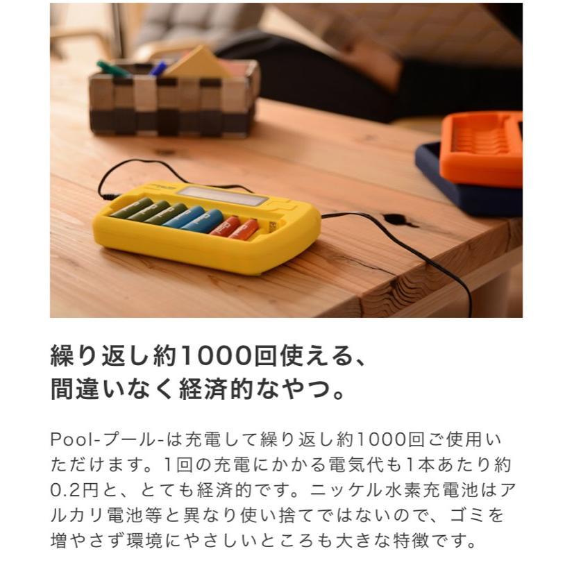 エネループ をこえる 大容量 充電池 充電式電池 単4 電池 950mAh 8本セット 防災 ニッケル水素電池 ネコポス送料無料 ecojiji 03