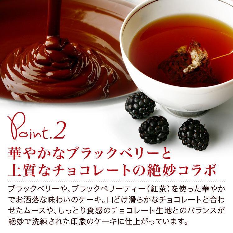 スイーツ ギフト お取り寄せ ニルヴァナ(ブラックベリーとチョコレートケーキ)4号 直径12cm 約2〜4名用 ホールケーキ 2021   冷凍便  ecole-criollo 05