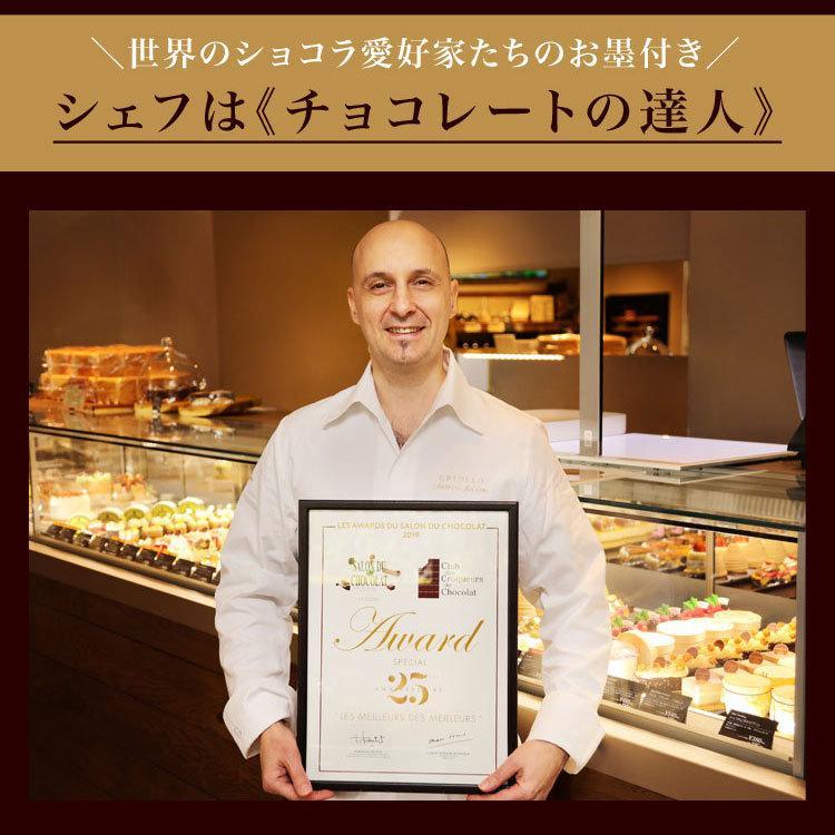 スイーツ ギフト お取り寄せ ニルヴァナ(ブラックベリーとチョコレートケーキ)4号 直径12cm 約2〜4名用 ホールケーキ 2021   冷凍便  ecole-criollo 07