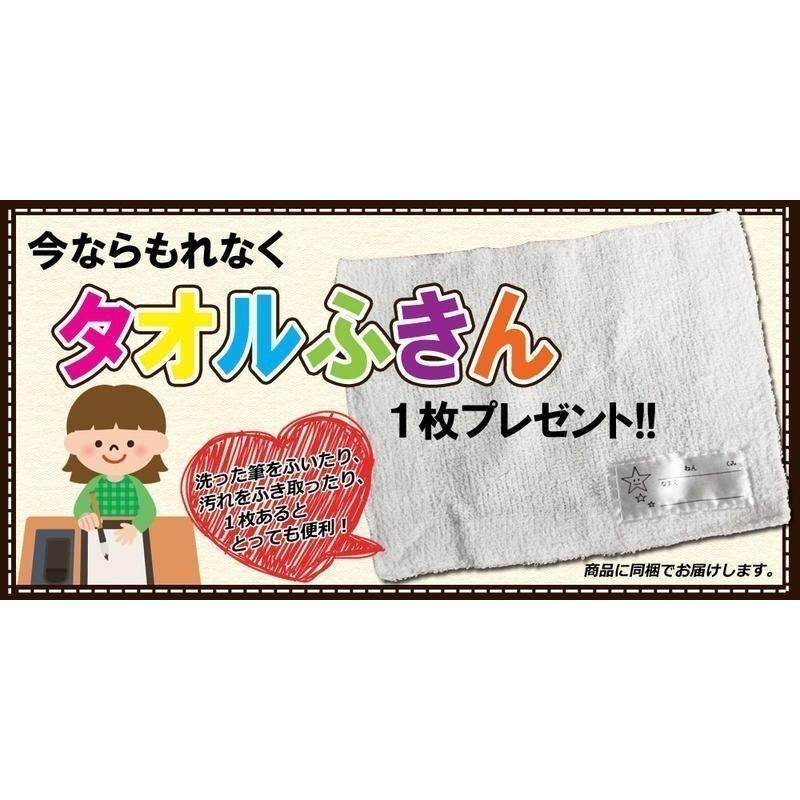 書道セット クラシカルクラウン 小学校 女子 おしゃれ 書道用具 習字セット 小学生|ecolekyouzai|09