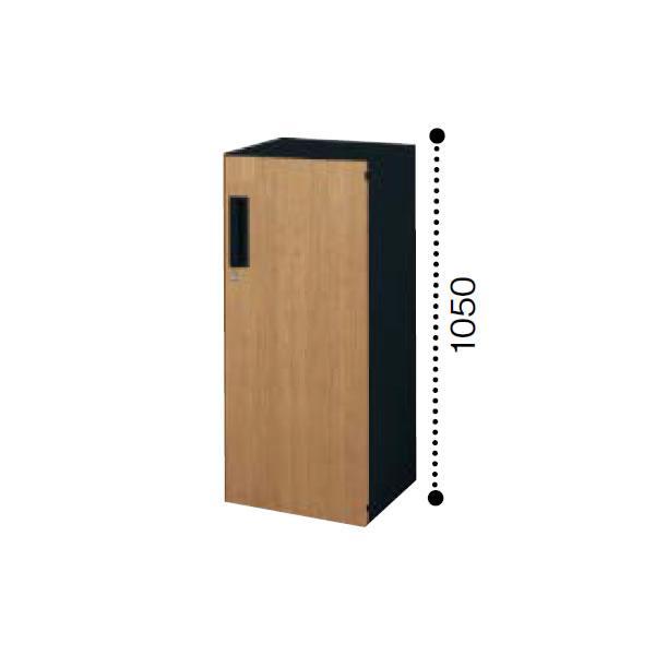 (最大3年保証)コクヨ エディア 収納システム 高さ1050mmタイプ 下置き ハーフ片開き扉 木目タイプ 本体色ブラッ… BWU-SD54SE6CD (最大3年保証)コクヨ エディア 収納システム 高さ1050mmタイプ 下置き ハーフ片開き扉 木目タイプ 本体色ブラッ… BWU-SD54SE6CD