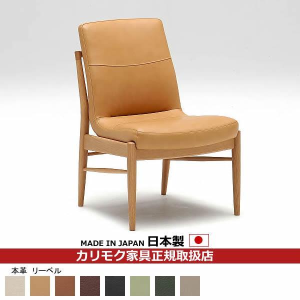 カリモク ダイニングチェア/ CD31モデル 本革張 食堂椅子(肘なし)(COM オークD・G・S/リーベル) カリモク ダイニングチェア/ CD31モデル 本革張 食堂椅子(肘なし)(COM オークD・G・S/リーベル) CD3155-LB
