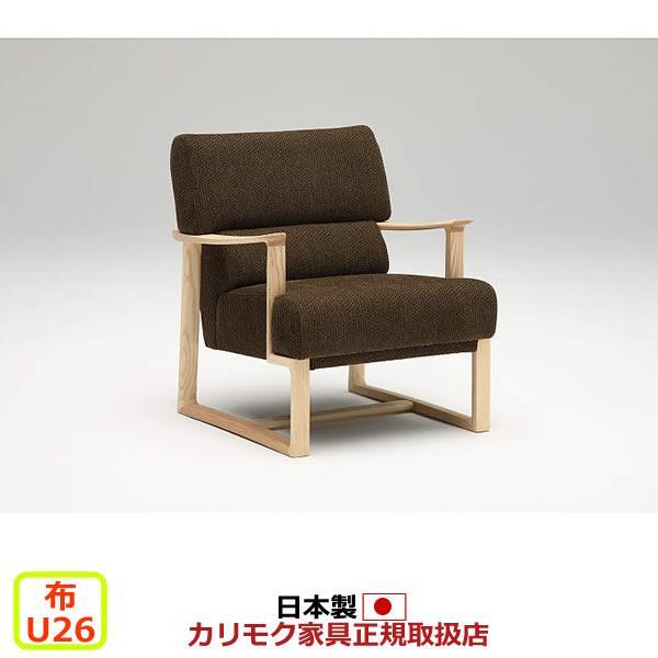 カリモク リビングダイニングソファ カリモク リビングダイニングソファ /CS62モデル 布張 肘付食堂椅子 (COM オークD・G・S/U26グループ) CS6210-U26