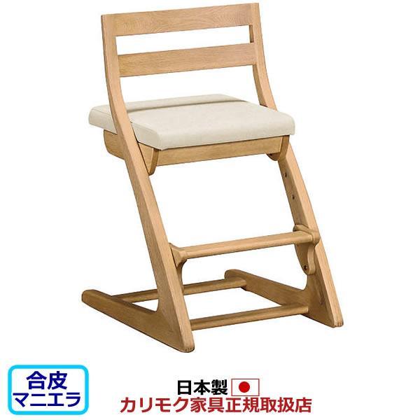 カリモク デスクチェア·学習チェア·学習椅子/ フィットチェア 合成皮革張り(COM オークD·G·S/マニエラ) CU1017-MA