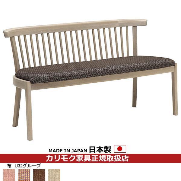カリモク ダイニングベンチ/ CU23モデル 平織布張 2人掛椅子 (COM オークD・G・S/U32グループ) CU2302-U32
