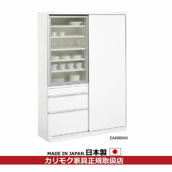 カリモク 食器棚・ダイニングボード/キチット・エスシリーズ 食器棚 幅1345mm EA4560HH