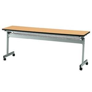 会議テーブル FHKシリーズ パネル無 幅1800×奥行き600×高さ700mm 6色対応 FHK-1860