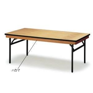 宴会用テーブル・レセプションテーブル FRTシリーズ 角型 ハカマ無 幅1800×奥行き600×高さ700mm 宴会用テーブル・レセプションテーブル FRTシリーズ 角型 ハカマ無 幅1800×奥行き600×高さ700mm FRT-1860-N