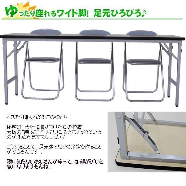 (5台以上ご注文限定価格)国産 軽量 折りたたみ机(長机) アルミ脚 会議用テーブル 1800×450mm (*受注生産:… KAL-1845受注生産|economy|04
