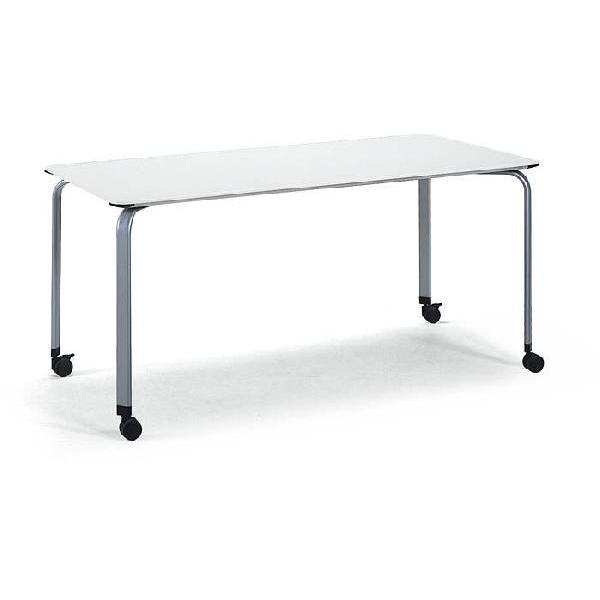 コクヨ アリーナT(ALINA/T) 会議用テーブル 4本脚 角型(4〜6人用)アジャスタータイプ コクヨ アリーナT(ALINA/T) 会議用テーブル 4本脚 角型(4〜6人用)アジャスタータイプ MT-BMY157-ENN