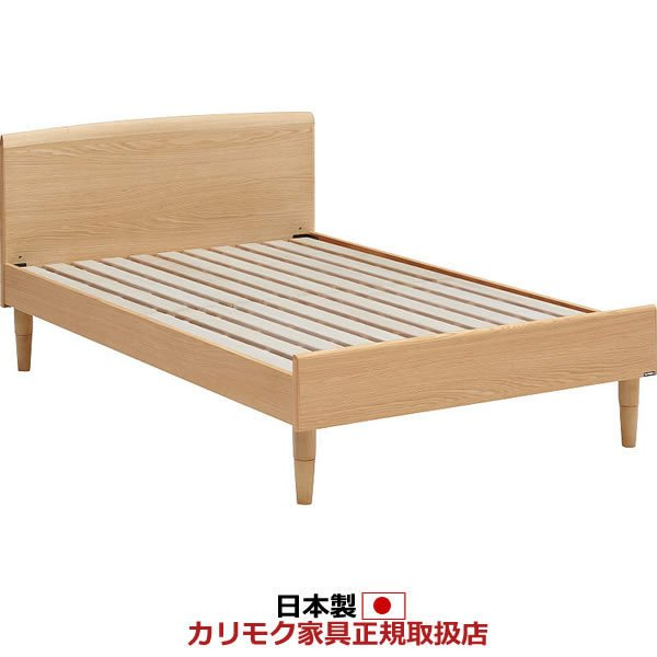 カリモク ベッド/NU50モデル 桐すのこベース ワイドダブルサイズ フレームのみ (NU50W6M*-J) NU50W6M-J