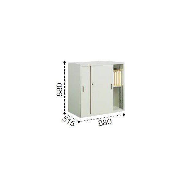 コクヨ A3サイズ対応 保管庫深型 引き違い戸タイプ 下置き 幅880×奥行515×高さ880mm S-D3355F1N S-D3355F1N