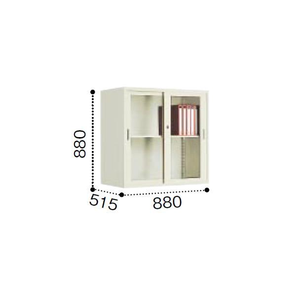 コクヨ A3サイズ対応 保管庫深型 ガラス引き違い戸タイプ 下置き 幅880×奥行515×高さ880mm S-D3355GF1N S-D3355GF1N