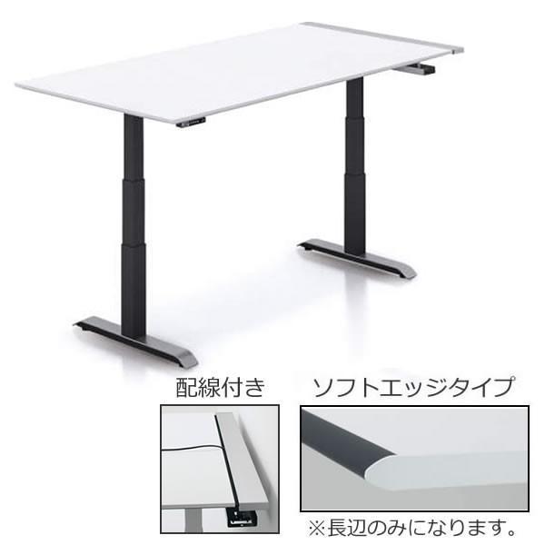 コクヨ SEQUENCE(シークエンス) マネージャー/ミーティングテーブル 配線付き ソフトエッジ 木目天板 幅1500×… SD-SEKUA159