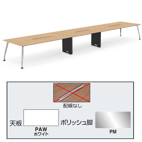 コクヨ SAIBI(サイビ) ミーティングテーブル スクエアタイプ(3連) 配線なし ポリッシュ脚 ホワイト天板 幅… SD-XK6415APMPAW コクヨ SAIBI(サイビ) ミーティングテーブル スクエアタイプ(3連) 配線なし ポリッシュ脚 ホワイト天板 幅… SD-XK6415APMPAW