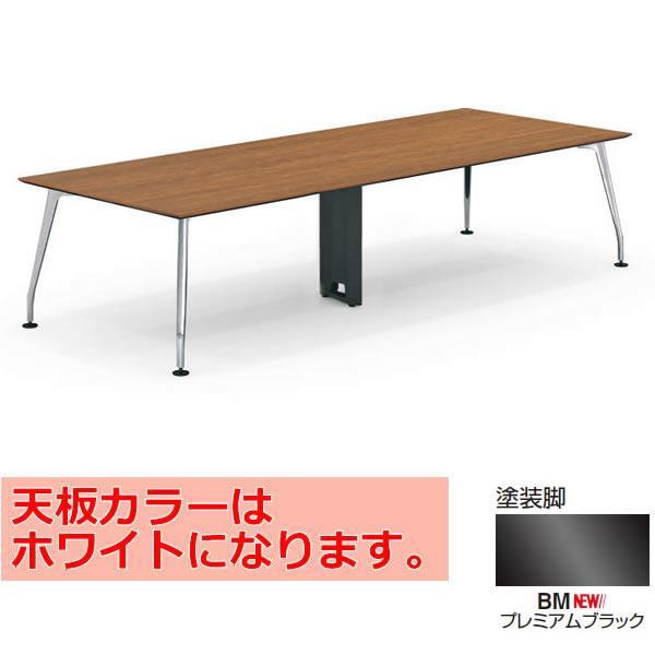コクヨ SAIBI(サイビ) ミーティングテーブル スクエアタイプ(2連) 配線あり 塗装脚 ホワイト天板 幅3… SD-XKU3212AS81PAW コクヨ SAIBI(サイビ) ミーティングテーブル スクエアタイプ(2連) 配線あり 塗装脚 ホワイト天板 幅3… SD-XKU3212AS81PAW