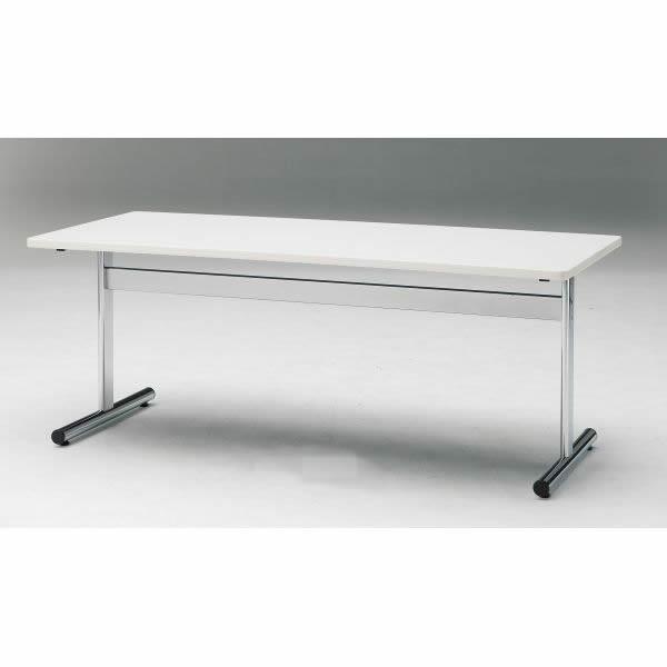 ミーティングテーブル TTシリーズ 角形 幅1200×奥行750×高さ700mm TT-1275S