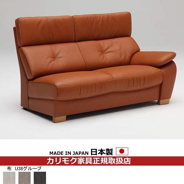 カリモク ソファ カリモク ソファ /UT73モデル 平織布張 左肘2人掛椅子ロング(幅1460) (COM オークD・G・S/U38グループ) UT7329-U38