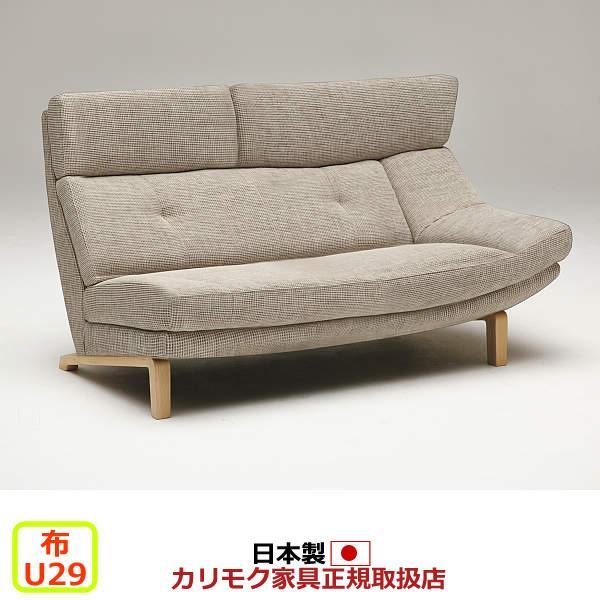 カリモク ソファ カリモク ソファ / UU46モデル 平織布張 左肘2人掛椅子ロング (COM オークD・G・S/U29グループ) UU4629-U29