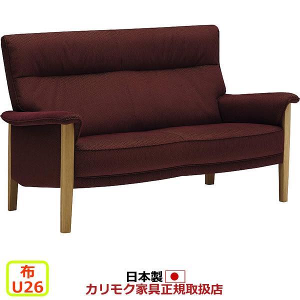 カリモク ソファ/ UW37モデル 平織布張 2人掛椅子ロング(幅1500mm) (COM オークD・G・S/U26グループ) カリモク ソファ/ UW37モデル 平織布張 2人掛椅子ロング(幅1500mm) (COM オークD・G・S/U26グループ) UW3712-U26