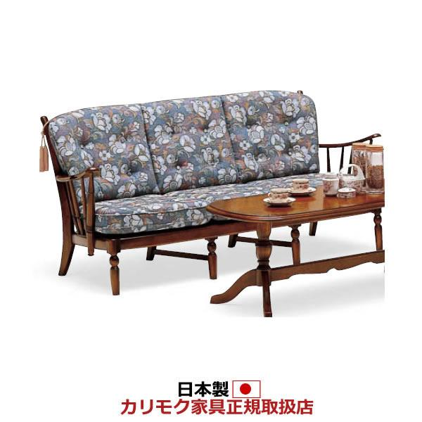 カリモク ソファ/コロニアル WC47モデル 平織布張 長椅子フレーム+置クッションセット WC4703-K-SET