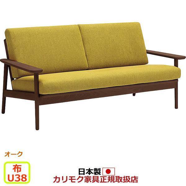 カリモク ソファ/WD43モデル 平織布張 長椅子 (COM オークD・G・S/U38グループ) カリモク ソファ/WD43モデル 平織布張 長椅子 (COM オークD・G・S/U38グループ) WD4333-U38