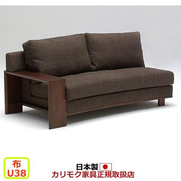 カリモク ソファ/WT53モデル 平織布張 右肘長椅子 (COM オークD・G・S/U38グループ) カリモク ソファ/WT53モデル 平織布張 右肘長椅子 (COM オークD・G・S/U38グループ) WT5338-U38