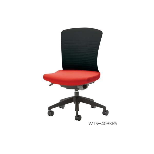 ノーリツイス オフィスチェア W.I.Tチェア 背パッド無タイプ 樹脂脚 布張 WTS-40