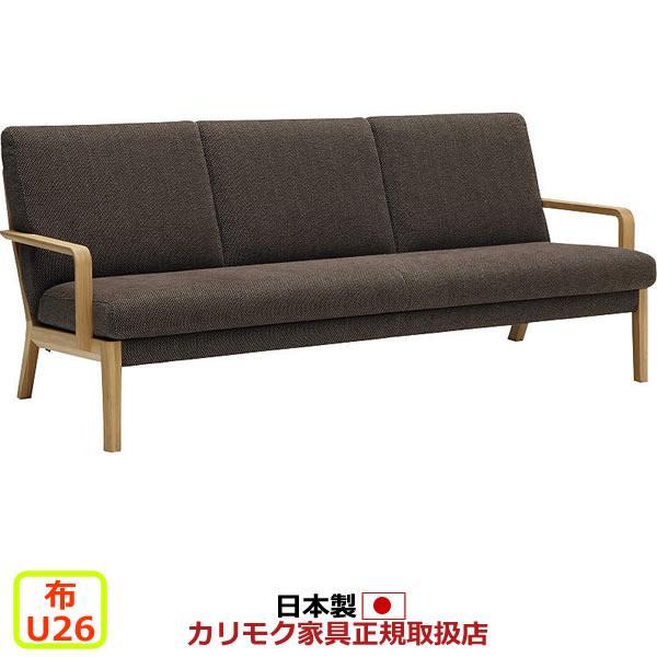 カリモク ソファ/WU45モデル 布張 長椅子 (COM オークD・G・S/U26グループ) WU4503-U26