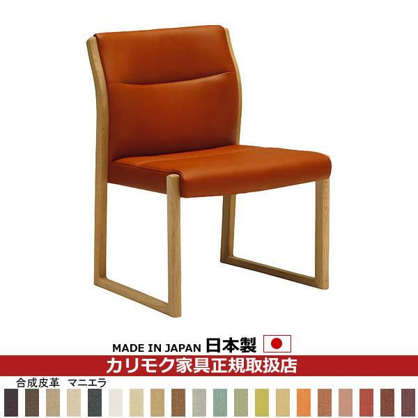 カリモク ダイニングチェア/ WU53モデル 合成皮革張 肘無椅子 (COM オークD・G・S/マニエラ)  WU5305-MA WU5305-MA