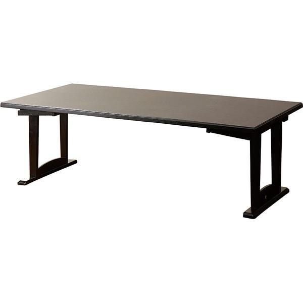 和室用テーブル 幅1800×奥行き450mm 座卓兼用(高さ2段階調節) WZT-S1845 WZT-S1845