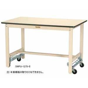 ワークテーブル 300シリーズ ワンタッチ移動タイプ ポリエステル天板 幅600×奥行き600×高さ740mm YAMA-SWPU-660