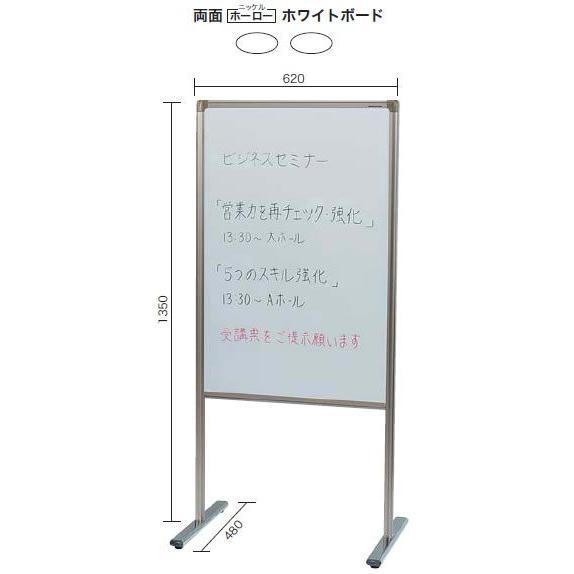 AX枠案内板 両面ホワイトボード 300×1250mm AX枠案内板 両面ホワイトボード 300×1250mm YXHH300