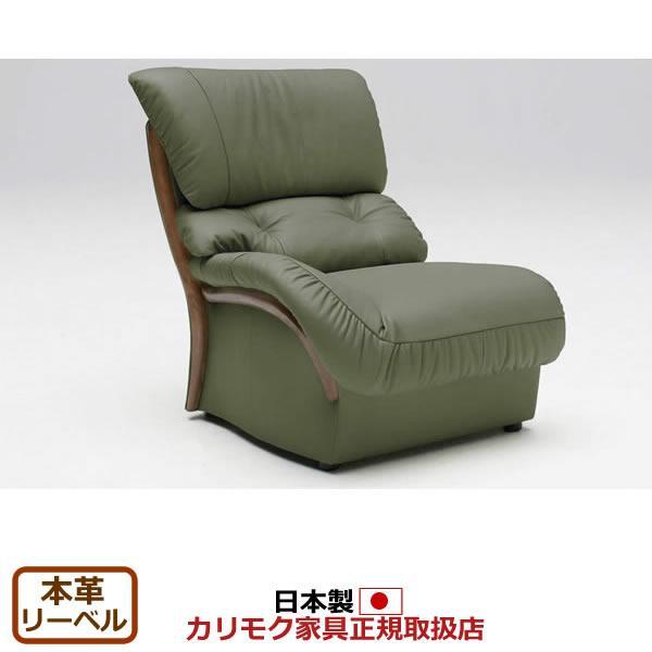 カリモク ソファ/ZT47モデル 本革張(外側:合成皮革) 右肘椅子 (COM オークD/リーベル) ZT4758-LB