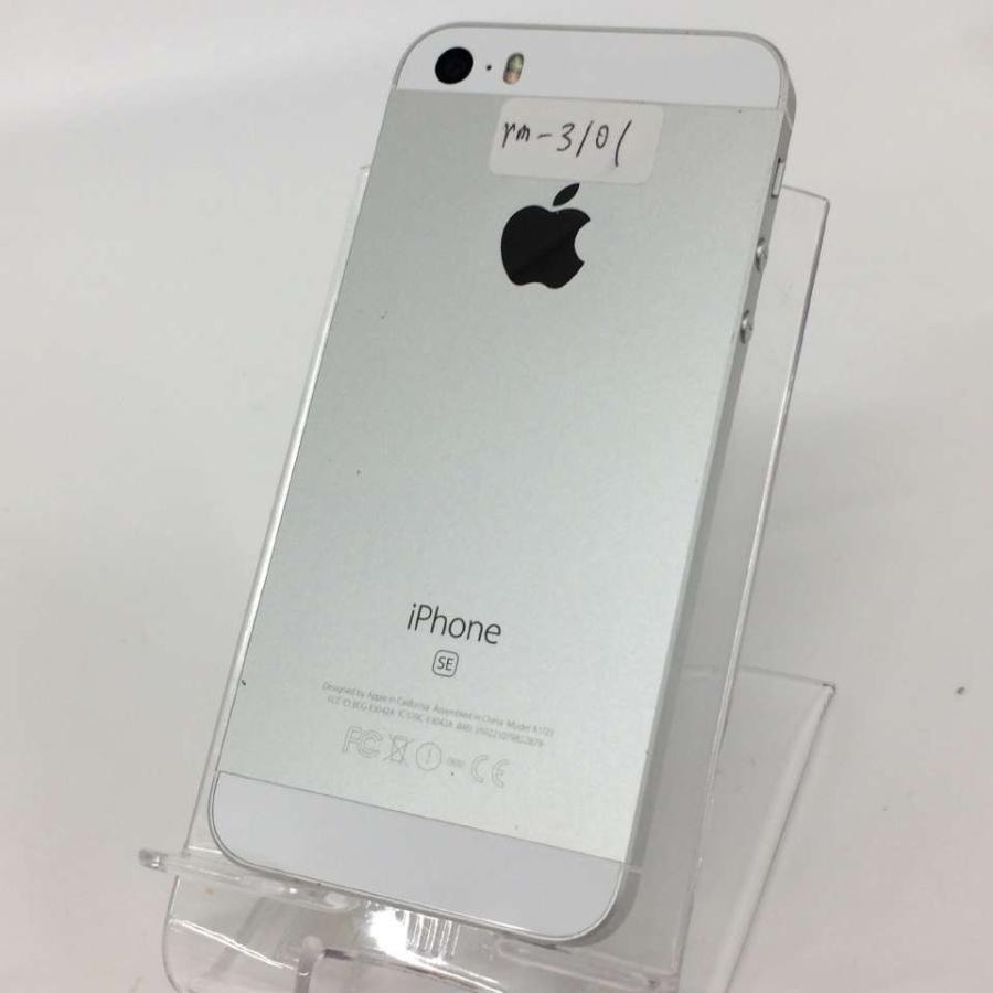iPhoneSE  docomo 16GB シルバー rm-03101|ecosma|02