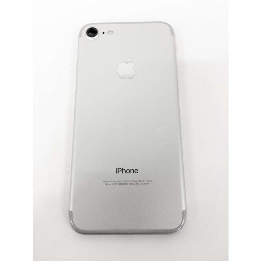 rm-03729 iPhone7 Cランク docomo 32GB シルバー|ecosma|04