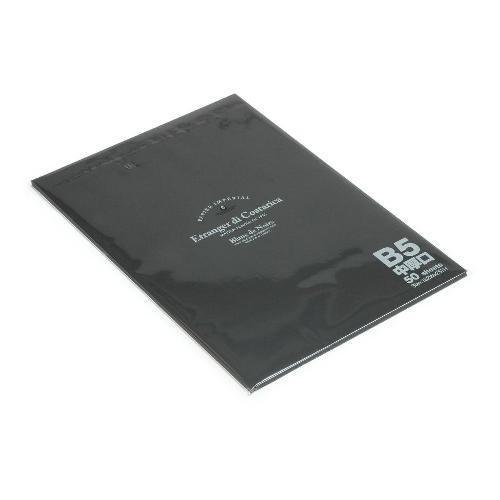 B5用紙 フリーペーパー 50シート ブラック BdeN b5ペーパー シンプル 公式通販サイト