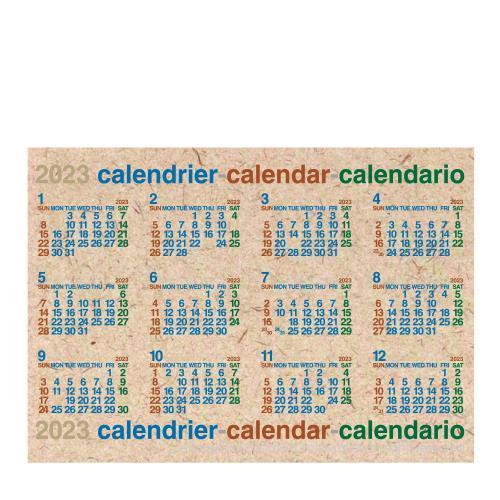 カレンダー ポスター B2 2022年 1月始まり ナチュラル 大判 シンプル 公式通販サイト