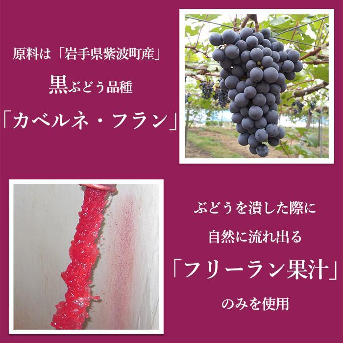 エーデルワイン フラン・ブラン 白ワイン|edelwein|04