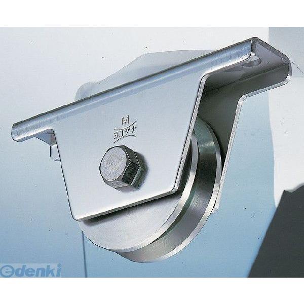 ヨコヅナ JCS-0905 440Cベアリング入ステンレス重量戸車90mm V型 【2個入】 JCS0905