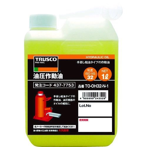 あすつく対応 「直送」 トラスコ中山(TRUSCO) TRUSCO TOOH32N1 油圧作動オイル VG32 1L 437-7753|edenki